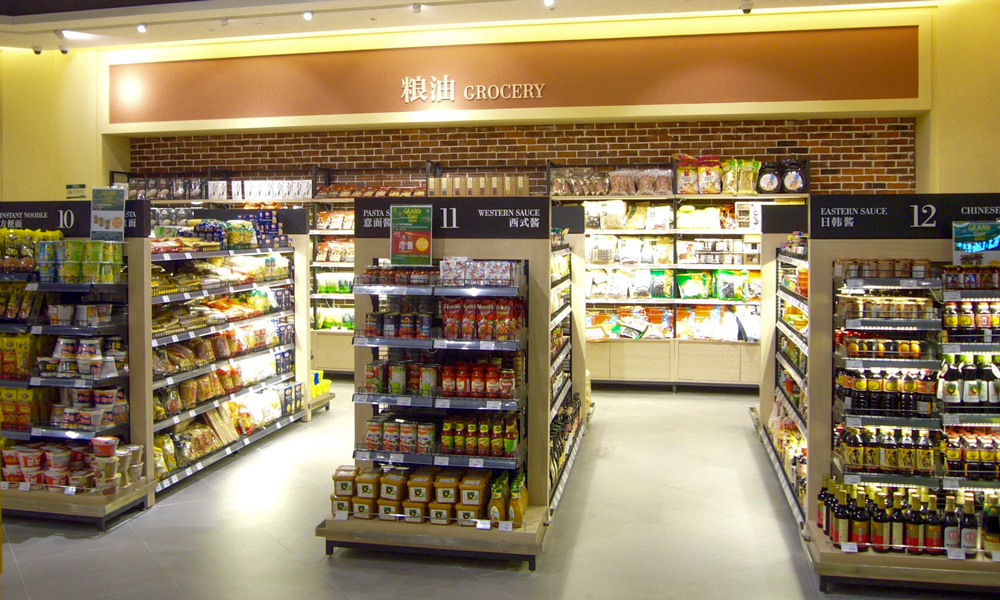 3-Grocery